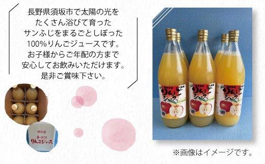 リンゴジュース2